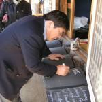 仏国寺で瓦の奉納