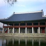 慶会楼(景福宮)